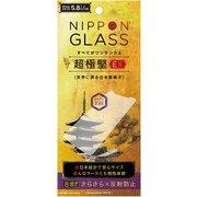 TY-IP19S-GL-DXAG [iPhone 11 Pro/XS/X NIPPON GLASS 超極堅EX 8倍強いガラスさらさら反射防止]