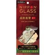 TY-IP19S-G3-DXCCBK [iPhone 11 Pro/XS/X NIPPON GLASS 超耐衝撃EX 8倍強いガラス 超透明BK]