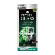 TG-IP19S-GM3-DGOCCBK [iPhone 11 Pro King GorillaDコーティング立体シームレスゴリラガラス]