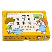 NHKカガクノミカタ くらべてみるゲーム [カードゲーム]