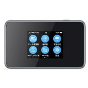 Pocket WiFi 803ZT シルバー [モバイルルーター]