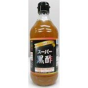 スーパー黒酢 瓶 500ml