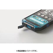 KYV46WAA [USBカバー]