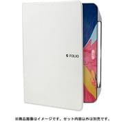 SE_PP5CSPLF6_WH [SwitchEasy CoverBuddyFolioLite iPadPro11 2018 用 ホワイト]