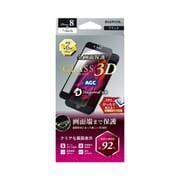LP-I7SFGDRB [iPhone 8/7/6s/6 ガラスフィルム GLASS PREMIUM FILM ドラゴントレイル 3Dフルガラス 超透明 ブラック]