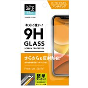 PG-19AGL05 [iPhone 11 Pro/XS用 液晶保護ガラス アンチグレア]