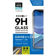 PG-19AGL07 [iPhone 11 Pro/XS用 液晶保護ガラス ゲームアンチグレア]