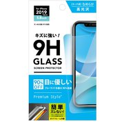 PG-19AGL08 [iPhone 11 Pro/XS用 液晶保護ガラス ブルーライト低減/光沢]