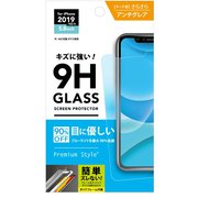 PG-19AGL09 [iPhone 11 Pro/XS用 液晶保護ガラス ブルーライト低減/アンチグレア]