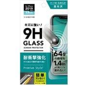 PG-19AGL14 [iPhone 11 Pro/XS用 液晶保護ガラス 耐衝撃強化]