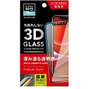 PG-19AGL01H [iPhone 11 Pro/XS用 3Dハイブリッドガラス クリア]