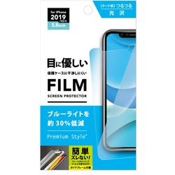 PG-19ABL01 [iPhone 11 Pro/XS用 液晶保護フィルム ブルーライト低減/光沢]