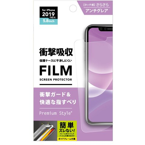 PG-19ASF03 [iPhone 11 Pro/XS用 液晶保護フィルム 衝撃吸収/アンチグレア]