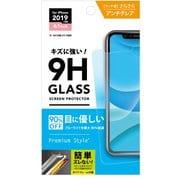 PG-19BGL07 [iPhone 11/XR用 液晶保護ガラス ブルーライト低減/アンチグレア]