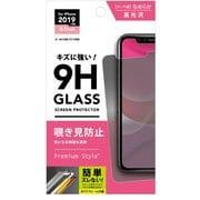 PG-19BGL04 [iPhone 11/XR用 液晶保護ガラス 覗き見防止]