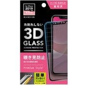 PG-19BGL04H [iPhone 11/XR用 3Dハイブリッドガラス 覗き見防止]