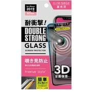 PG-19BGL08D [iPhone 11/XR用 3Dダブルストロングガラス 覗き見防止]