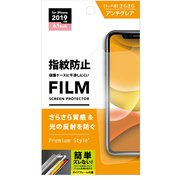 PG-19BAG01 [iPhone 11用 液晶保護フィルム 指紋・反射防止]