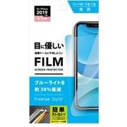 PG-19BBL01 [iPhone 11/XR用 液晶保護フィルム ブルーライト低減/光沢]