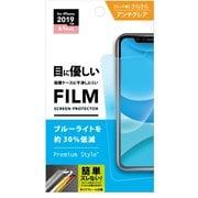 PG-19BBL02 [iPhone 11/XR用 液晶保護フィルム ブルーライト低減/アンチグレア]