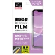PG-19BSF03 [iPhone 11/XR用 液晶保護フィルム 衝撃吸収/アンチグレア]