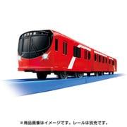 S-58 [プラレール ライト付き 東京メトロ丸ノ内線 2000系]