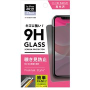 PG-19CGL04 [iPhone 11 Pro Max/XS Max用 液晶保護ガラス 覗き見防止]