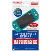 Nintendo Switch Lite用 液晶保護フィルム ブルーライトカットタイプ