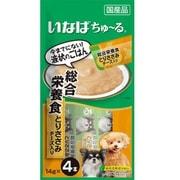 ちゅーる総合栄養食とりささみチーズ入り14g×4 [犬用 スナック]