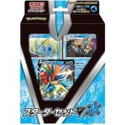 ポケモンカードゲーム ソード&シールド スターターセットV 水 [トレーディングカード]
