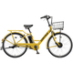 ST6B40 3P00UE0 [電動アシスト自転車 STEP CRUZ e(ステップクルーズ e) 26型 内装3段変速 E.Xマスタードイエロー]