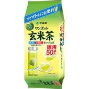 ワンポット 抹茶入り玄米茶 ティーバッグ 3.3g×50袋入