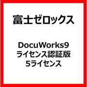 DocuWorks9ライセンス認証版/5ライセンス [ライセンスソフト]