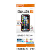 G1861IP958 [iPhone 11 Pro/XS/X 光沢防指紋フィルム]