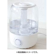 NOFN-D [H2O クリアタンク 超音波加湿器 上部給水 木造5畳/プレハブ洋室8畳 白]