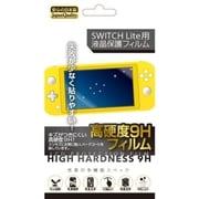 RL-SWFHH [SWITCHLite用高硬度液晶保護9Hフィルム]