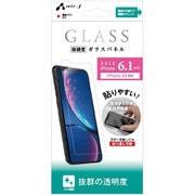 VG-P19M-CL [iPhone 11 スタンダードクリアガラスパネル]