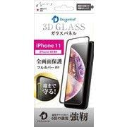 VG-PR19M-DR [iPhone 11 3Dガラス 全画面保護ドラゴントレイルガラスパネル]