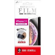 VF-P19M-MT [iPhone 11 耐衝撃 指紋・反射防止フィルム]