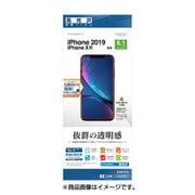 P1933IP961 [iPhone 11/XR 高光沢フィルム]