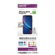 T1934IP961 [iPhone 11/XR 反射防止フィルム]