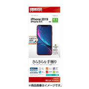 SR1936IP961 [iPhone 11/XR さらさら光沢フィルム]