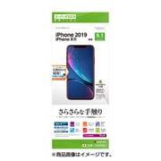 R1937IP961 [iPhone 11/XR さらさら反射防止フィルム]