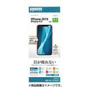 E1939IP961 [iPhone 11/XR BLC 高光沢フィルム]