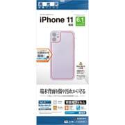P1942IP961 [iPhone 11 高光沢フィルム 背面専用]