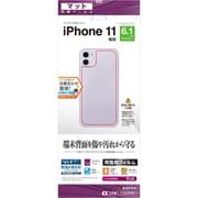 T1943IP961 [iPhone 11 反射防止フィルム 背面専用]