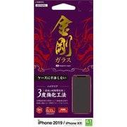 GTS1976IP961 [iPhone 11 ガラスパネル トリプルストロング 光沢 0.33mm]
