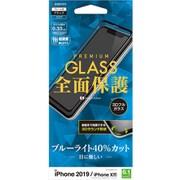 3E1987IP961 [iPhone 11 3Dフルガラスパネル BLC ブラック]
