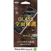 3GG1988IP961 [iPhone 11 3Dフルガラスパネル ゴリラガラス 光沢 ブラック]