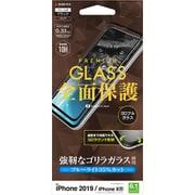 3GE1989IP961 [iPhone 11 3Dフルガラスパネル ゴリラガラス BLC ブラック]